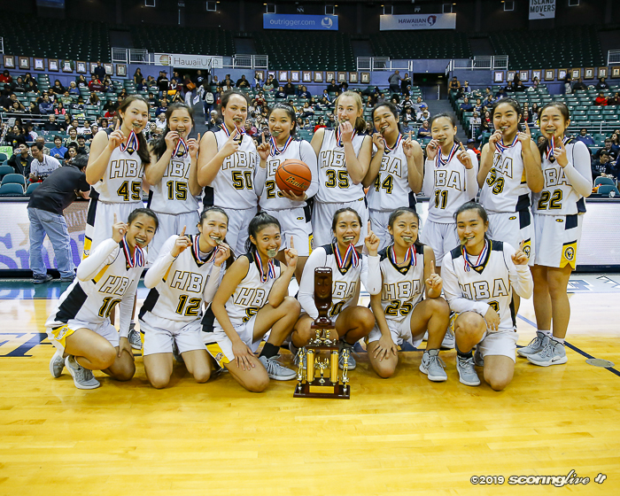 HBA Wins Basketball State Title