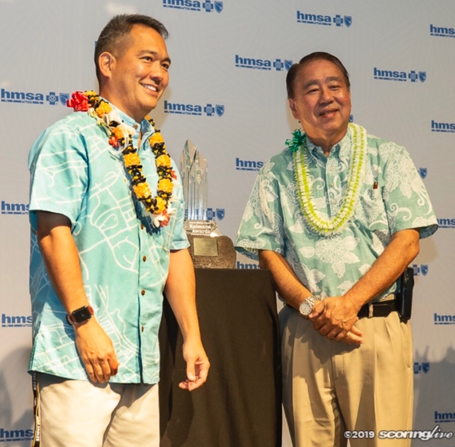 HBA Receives Kaimana Award for 12th Consecutive Year